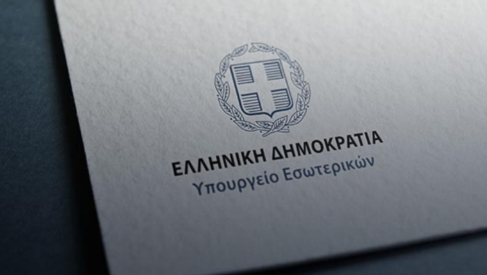 Διευκρινίσεις Υπουργείου Εσωτερικών για τα αδήλωτα τετραγωνικά