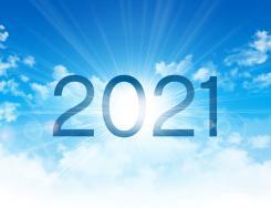 Αντί σχολίου - Οδηγός παρατάσεων - Ανασκόπηση Εβδομάδας 28-12-2020 έως 02-01-2021