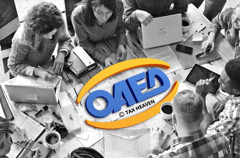 Μέχρι τη Δευτέρα οι αιτήσεις στις 50 ΕΠΑ.Σ. Μαθητείας ΟΑΕΔ - 33 ειδικότητες υψηλής ζήτησης με αμειβόμενη και ασφαλισμένη μάθηση σε εργασιακό χώρο