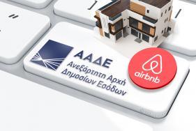 «Μπλόκο» της ΑΑΔΕ στις πλατφόρμες τύπου airbnb αν δεν δίνουν πληροφορίες - Αυστηρές κυρώσεις
