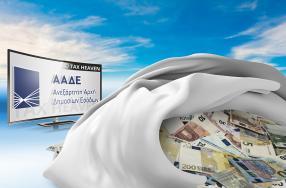 Διπλή φορολόγηση στις επιχειρήσεις για ενδοομιλικές συναλλαγές