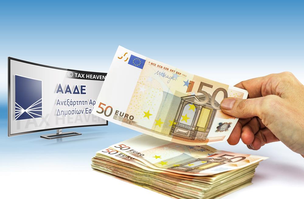 ΑΑΔΕ - myBusinessSupport: Άνοιξε η εφαρμογή για επανένταξη στις ρυθμίσεις χρεών