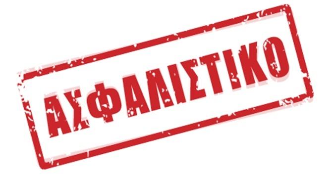 Τροπολογία για τον υπολογισμό των συντάξεων