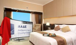 Βραχυχρόνιες μισθώσεις: Συμφωνία ΑΑΔΕ με Airbnb, Booking.com και VRBO, του Ομίλου της Expedia