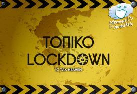 Σκληρό lockdown - Σε ποιες περιοχές θα ισχύσει από Δευτέρα 18.1.2021