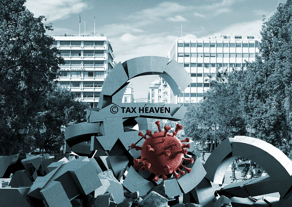 Μείωση ενοικίων - Οι ΚΑΔ πληττόμενων επιχειρήσεων για  Ιανουάριο και Φεβρουάριο 2021