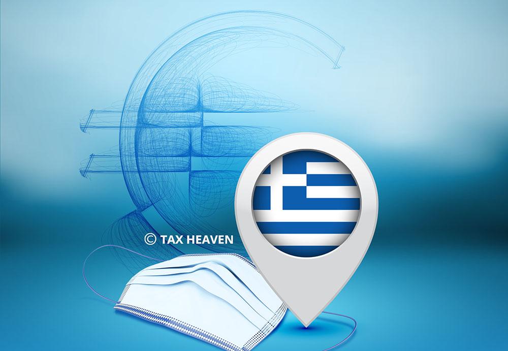 Παράταση των υφιστάμενων μέτρων ενίσχυσης της ελληνικής οικονομίας από τις τράπεζες