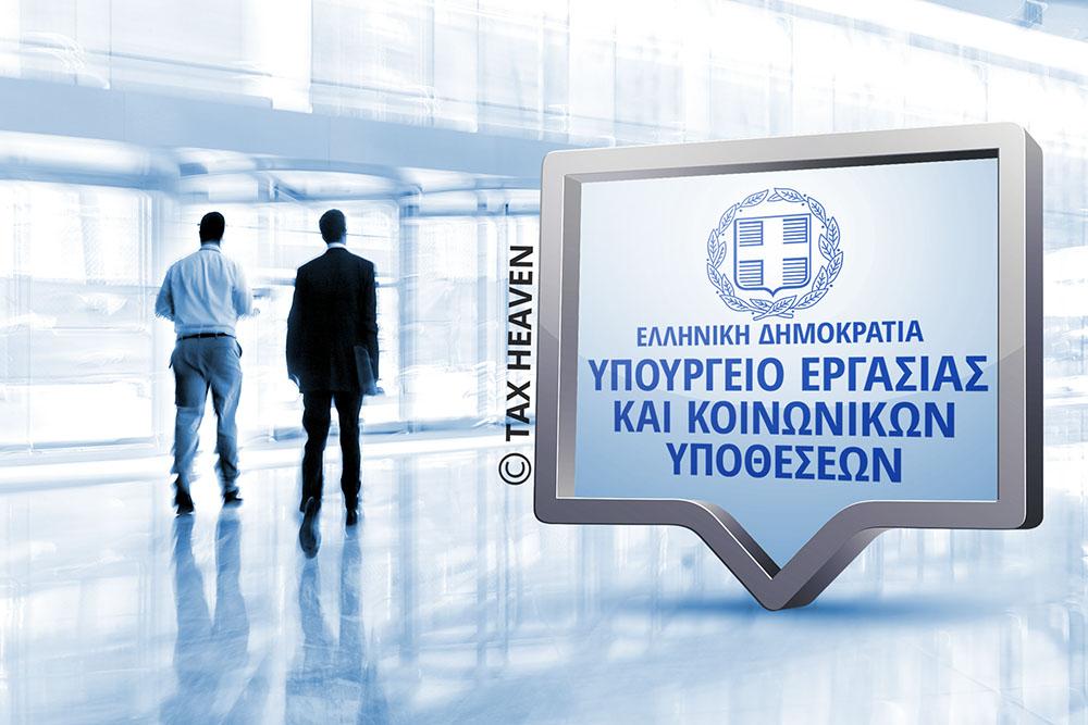 Κ. Χατζηδάκης: Εξασφαλίζουμε συνθήκες προσωπικής και εργασιακής ασφάλειας στους απασχολούμενους στις ψηφιακές πλατφόρμες