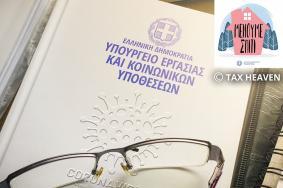 Κ. Χατζηδάκης: Επτά ρυθμίσεις σε τροπολογία για την επιτάχυνση της απονομής των συντάξεων