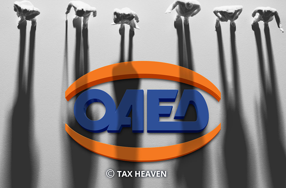 Όλη η διαδικασία πληρωμής των ανεξόφλητων απαιτήσεων δικαιούχων μέχρι τις 31.12.2015, από την επιδότηση ΟΑΕΔ σε βιομηχανικές, βιοτεχνικές και μεταλλευτικές επιχειρήσεις παραμεθόριων περιοχών