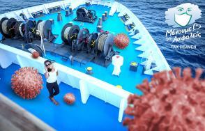 Αποζημίωση ειδικού σκοπού και για το μήνα Μάιο 2021 στους Ναυτικούς