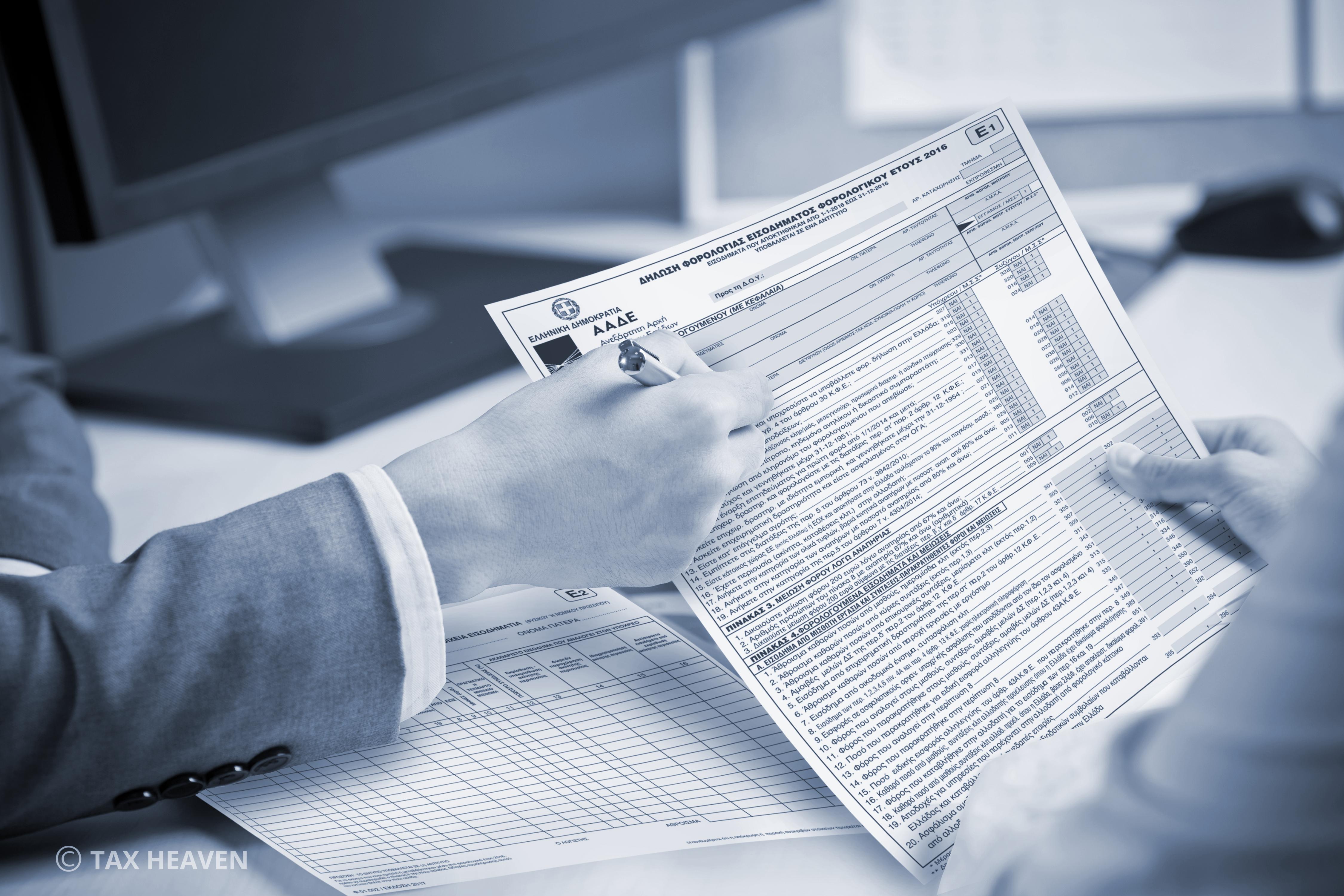 Δημοσιεύθηκε η απόφαση για τα όρια υποχρεωτικής υπογραφής δηλώσεων από λογιστή-φοροτεχνικό