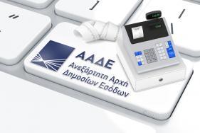 Αναβάθμιση ταμειακών μηχανών: Τα νέα δεδομένα και η on line σύνδεσή τους με την ΑΑΔΕ