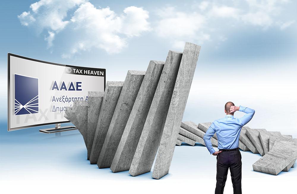 Μείωση προκαταβολής φόρου: Εγκύκλιος ΑΑΔΕ με οδηγίες για την εφαρμογή και παραδείγματα