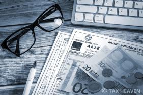 Πρόστιμα εκπρόθεσμων αρχικών και τροποποιητικών δηλώσεων εισοδήματος φορολογικού έτους 2017