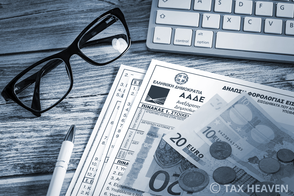 Χωρίς πρόστιμο οι τροποποιητικές δηλώσεις όταν δεν αλλάζει ο φόρος