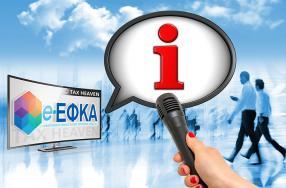 Έναρξη λειτουργίας των νέων Τοπικών Διευθύνσεων του e-ΕΦΚΑ Δ' Βορείου Τομέα Αθήνας και Β' Ηρακλείου