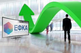 Μέχρι 31-12-2020 η καταληκτική ημερομηνία υπαγωγής για το 2ο στάδιο ρύθμισης ασφαλιστικών οφειλών σε 120 δόσεις - Εγκύκλιος e-ΕΦΚΑ