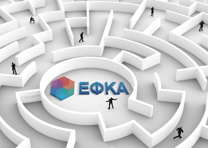 Ανακοίνωση και επιστολή της ΕΕΔ προς τον Διοικητή του ΕΦΚΑ για επιχειρούμενη συνδικαλιστική δίωξη του Προέδρου της