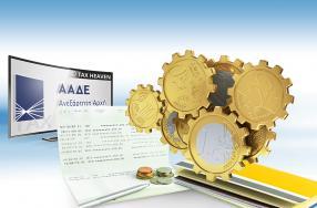 Επαγγελματικοί λογαριασμοί - Νέες διευκρινίσεις από την ΑΑΔΕ