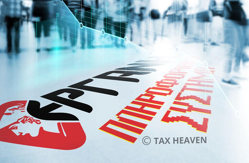 ΕΡΓΑΝΗ - Επίδομα Πάσχα έτους 2020: Από σήμερα έως 31/10, ορθές επαναλήψεις και υποβολές υπεύθυνων δηλώσεων επιχειρήσεων-εργοδοτών