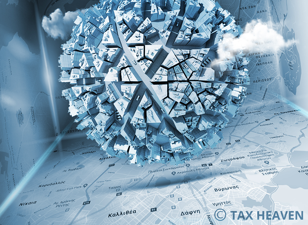 (Upd) Πως θα χορηγείται το πιστοποιητικό ΕΝΦΙΑ μετά από υποβολή δηλώσεων του ν. 4446/2016