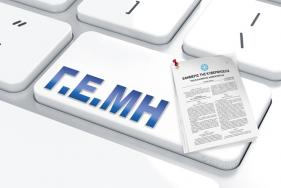 Και με τα δύο είδη ηλεκτρονικών υπογραφών τα καταστατικά των υπό σύσταση εταιρειών στο ΓΕΜΗ