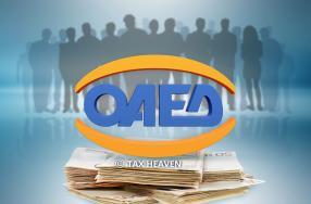 Περισσότερα από 108 εκ. ευρώ καταβλήθηκαν χθες σε προπληρωμές επιδομάτων και Δώρου Πάσχα στους δικαιούχους του ΟΑΕΔ