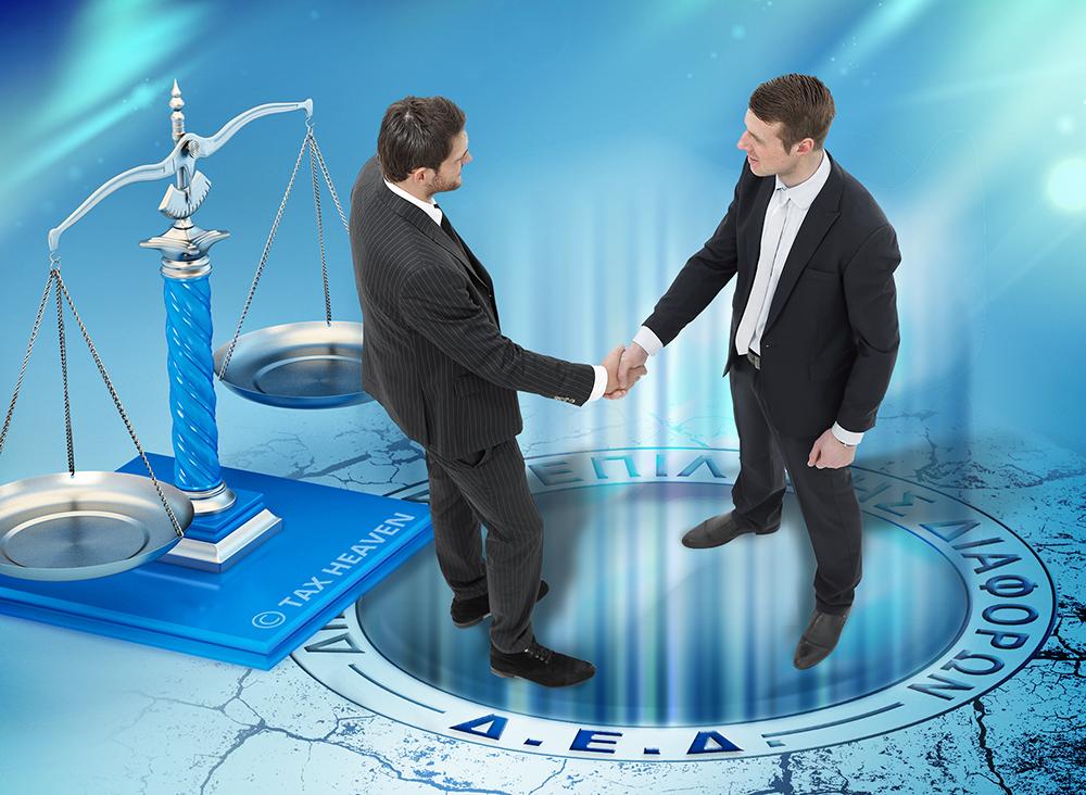 100 ευρώ το πρόστιμο εκπρόθεσμης τροποποιητικής δήλωσης εισοδήματος με μείωση του χρεωστικού υπολοίπου