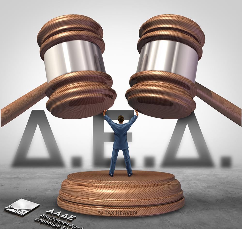 Η ΔΕΔ εξετάζει πλέον τις υποθέσεις με βάση την απόφαση του ΣτΕ για την παραγραφή