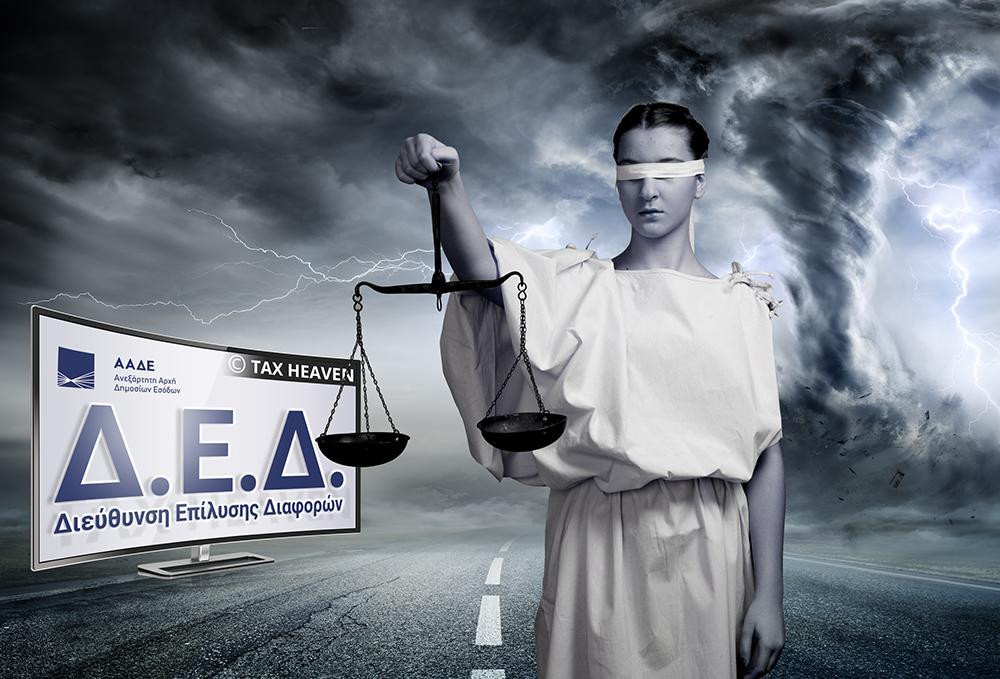 Γιώργος Χριστόπουλος: Η δικαίωση από την ΔΕΔ για τους κατοίκους εξωτερικού