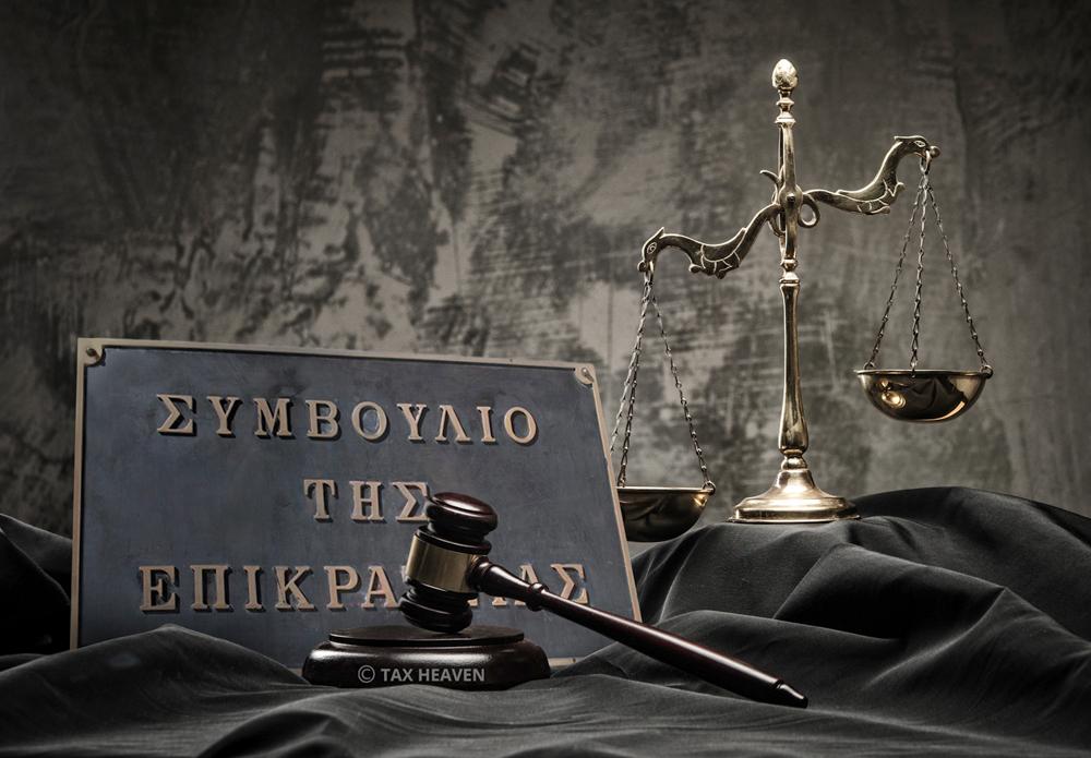 Η προθεσμία παραγραφής της εκπρόθεσμης δήλωσης σύμφωνα με το άρθρο 84 του ν. 2238/1994 - Δίκη πιλότος
