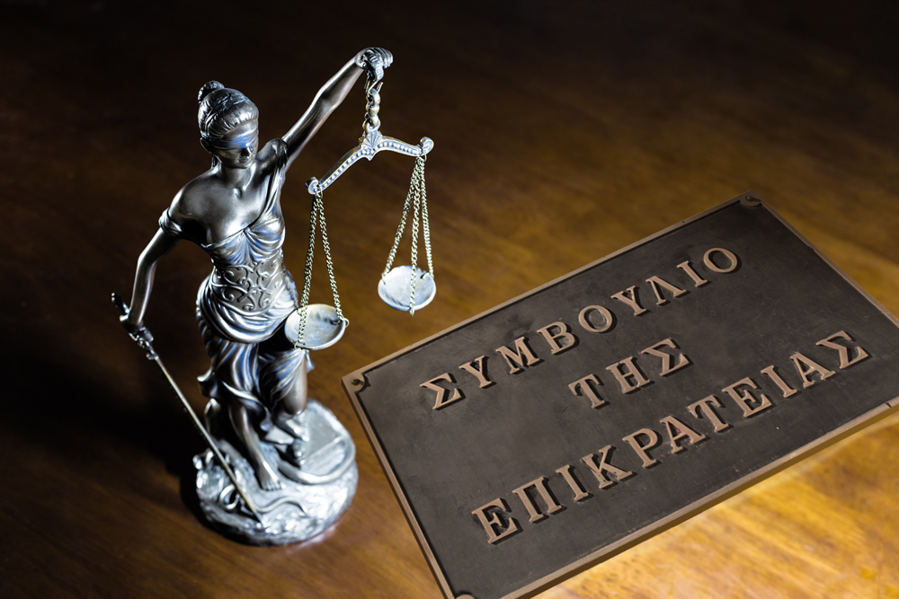 Αναστολή της υποχρέωσης υποβολής «πόθεν έσχες» των δικαστικών και εισαγγελικών λειτουργών (εν ενεργεία και συνταξιούχων) με προσωρινή διαταγή του Προέδρου του ΣτΕ