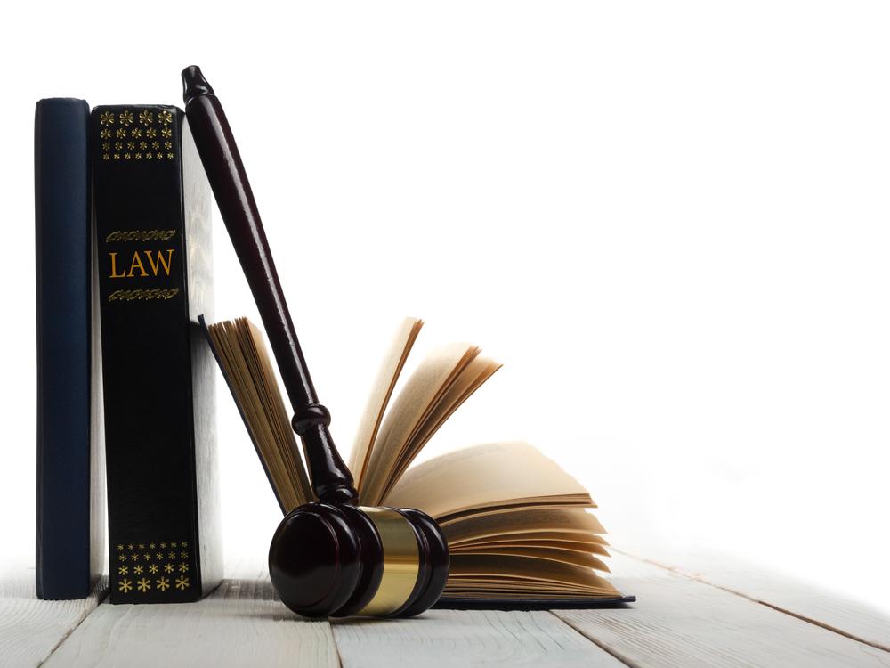 Αποτέλεσμα εικόνας για νομικό συμβούλιο του κράτους