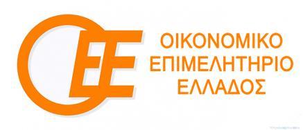 Ανακοίνωση των οριστικών αποτελεσμάτων των εκλογών της 14ης Μαΐου 2017 για την ανάδειξη των μελών της Τοπικής Διοίκησης του Περιφερειακού Τμήματος της Δυτικής Κρήτης
