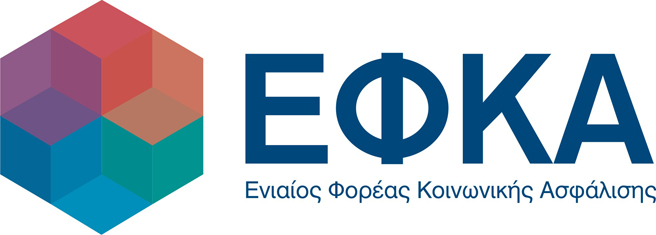 Ειδοποιητήρια Ε.Φ.Κ.Α. - Τα βήματα για την εκτύπωσή τους