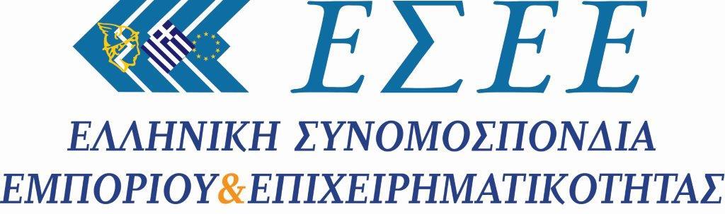 ΕΣΕΕ: «Η συντριπτική πλειονότητα της κοινωνίας έχει γυρίσει την πλάτη της στο ζήτημα της απελευθέρωσης λειτουργίας των καταστημάτων τις Κυριακές»