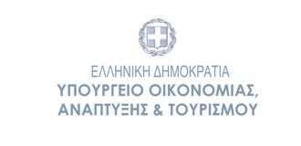 Α. Χαρίτσης: 3+2 χρηματοδοτικά εργαλεία για την ελληνική οικονομία