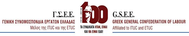 Ο πρόεδρος της ΓΣΕΕ Γιάννης Παναγόπουλος για το αναπτυξιακό πολυνομοσχέδιο