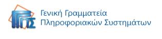 Διαθεσιμότητα της εφαρμογής για την υποβολή ηλεκτρονικών αιτήσεων των δικαιούχων εκλογικής αποζημίωσης μέχρι και την ερχόμενη Τρίτη 15 Νοεμβρίου