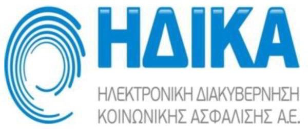 2,6 εκ. είναι οι συνταξιούχοι στην Ελλάδα. Αναλυτικά στοιχεία του συστήματος «Ήλιος»