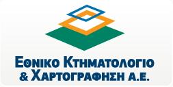 Κτηματολόγιο: Ξεκινά η συλλογή δηλώσεων σε Λήμνο και Λέσβο