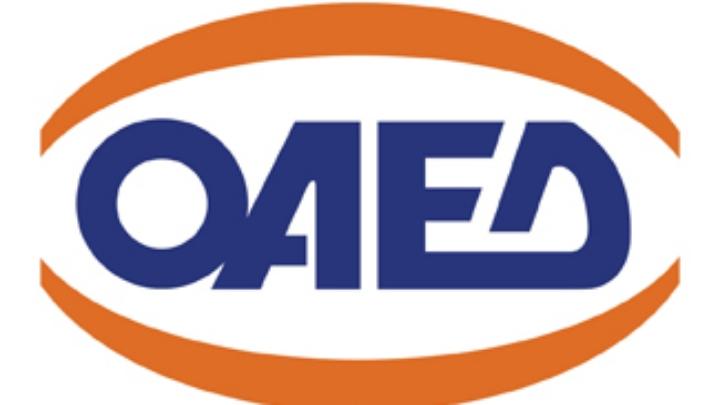 Ηλεκτρονική υποβολή των εντύπων Ε5, Ε6 και Ε7 - Εγκύκλιος ΟΑΕΔ