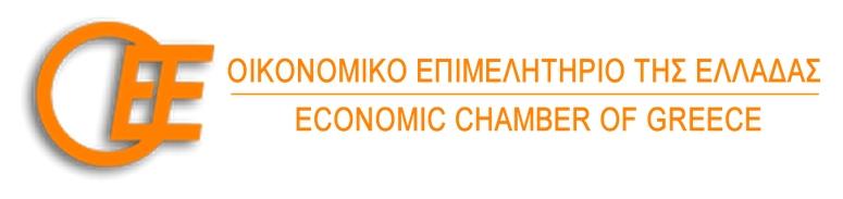 ΟΕΕ: Προκήρυξη Εκλογών στο 16ο Περιφερειακό Τμήμα