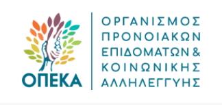 Στη Θεσσαλονίκη το πιλοτικό πρόγραμμα για τα ΑμεΑ
