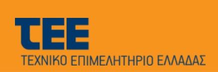 Γ. Στασινός - ΤΕΕ: Το Ελληνικό Κύμα Ανακαίνισης πρέπει να αντικαταστήσει το Εξοικονομώ
