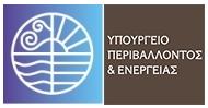 ΥΠΕΚΑ: «Κοσμοσυρροή την πρώτη ημέρα λειτουργίας του Κεντρικού Γραφείου Κτηματογράφησης»