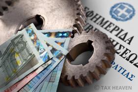 Παρατείνεται για δύο έτη η προθεσμία ολοκλήρωσης επενδυτικών σχεδίων του 4399/2016 -  Εξαίρεση της υποχρέωσης διατήρησης θέσεων εργασίας για πληττόμενους που έχουν υπαχθεί σε αναπτυξιακούς νόμους