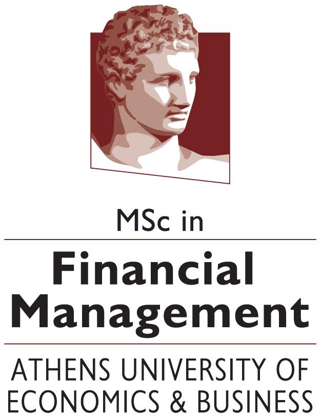 Πρόγραμμα Μεταπτυχιακών Σπουδών στη Χρηματοοικονομική Διοίκηση: Παράταση υποβολής αιτήσεων έως 10 Σεπτεμβρίου