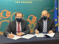 Υπογραφή Μνημονίου Συνεργασίας του Οικονομικού Επιμελητηρίου Ελλάδος με την Εθνική Αρχή Διαφάνειας
